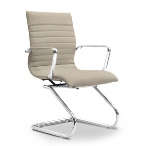 Zetti Leather Office Guest Chair (Sand)