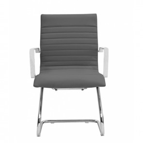 Zetti Leather Office Guest Chair (Gray)